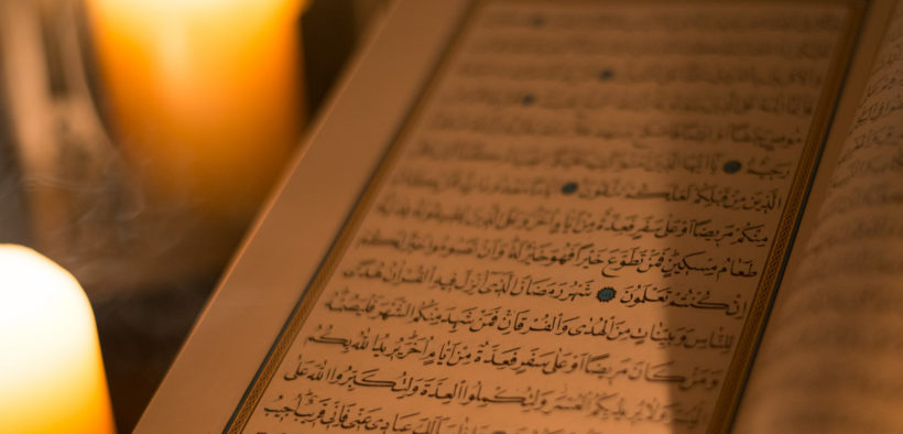 A copy of the Qur'an.