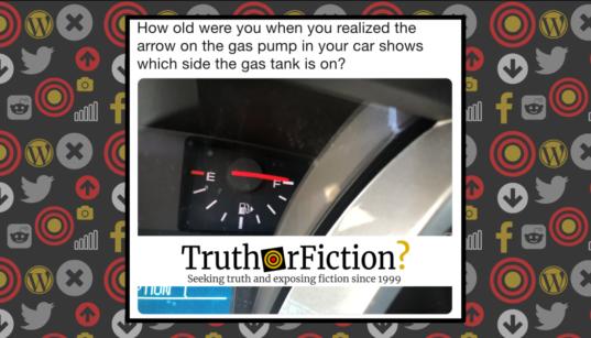 gas_pump_arrow