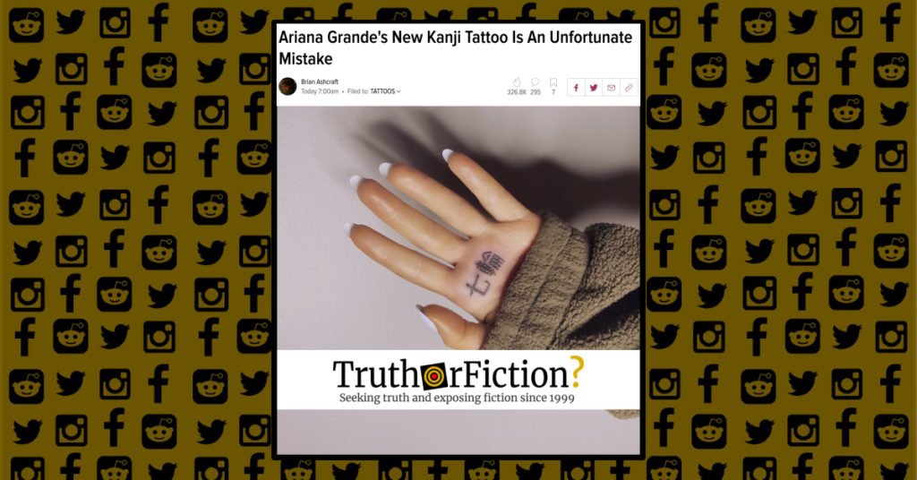 559ebe497 ... Does Ariana Grande's 'Seven Rings' Tattoo Actually Mean 'Charcoal  Grill' in Japanese? ariana_grande_tattoo_grill. ariana_grande_tattoo_grill