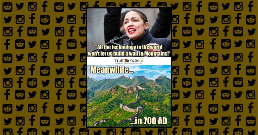 AOC_technology_wall_mountains