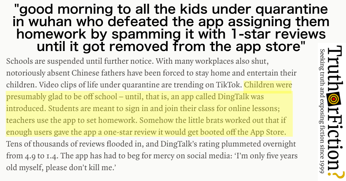 Did Quarantined Kids in in Wuhan Defeat a Homework App by Spamming it With One-Star Reviews?