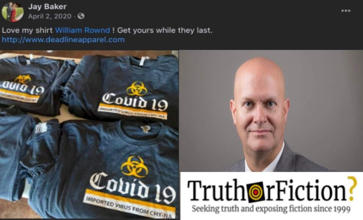 Did the Cop Who Blamed a 'Very Bad Day' for Fatal Georgia Shootings Promote Racist Shirts?