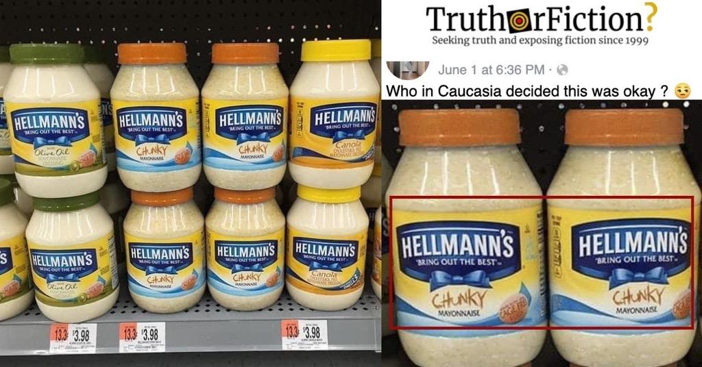 Hellmann's Chunky Mayonnaise