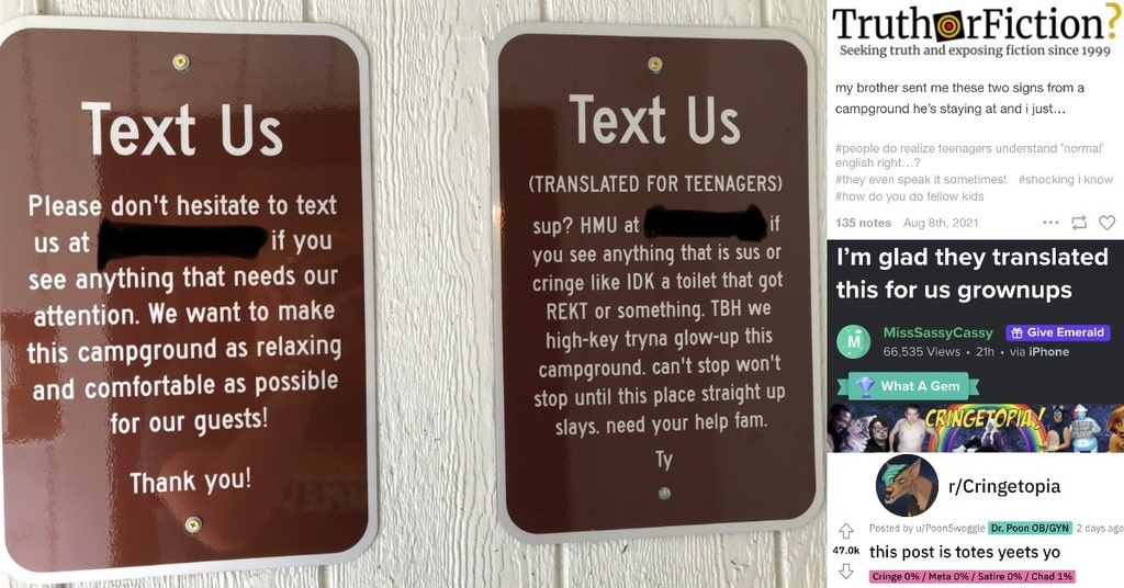 Campground Sign 'Translated for Teenagers'